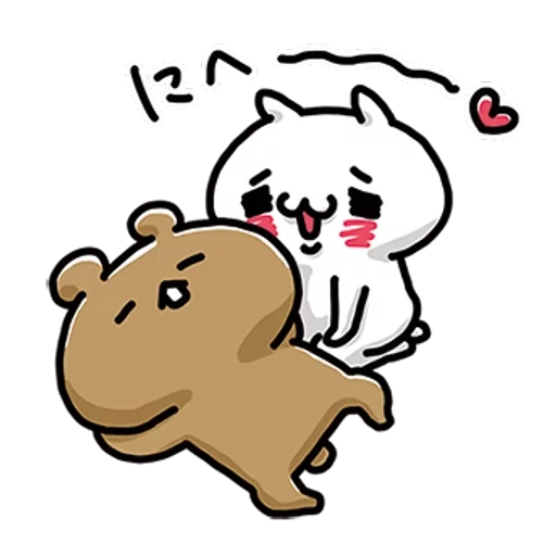 cheong - Sticker 12