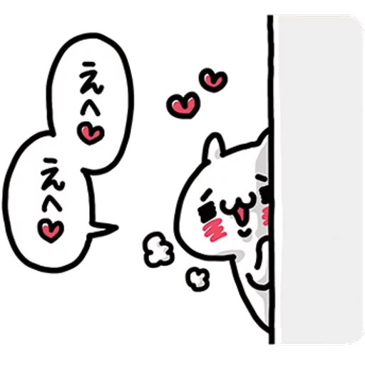 cheong - Sticker 9