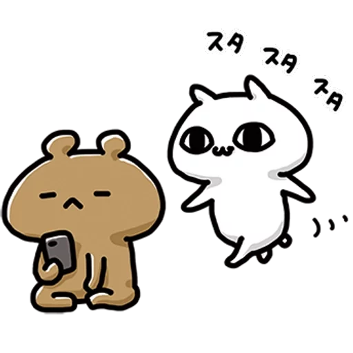 cheong - Sticker 25
