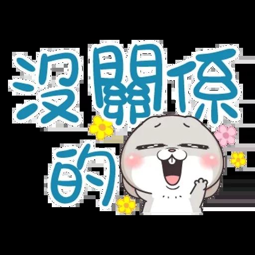 好想兔1 - Sticker 11