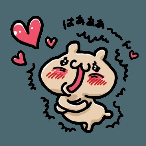 Rabbit - Sticker 14