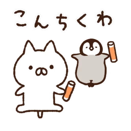 Nekopen mochi - Sticker 12