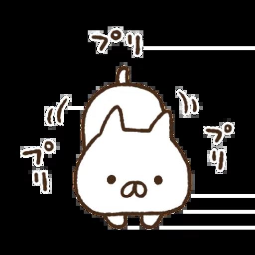 Nekopen mochi - Sticker 6