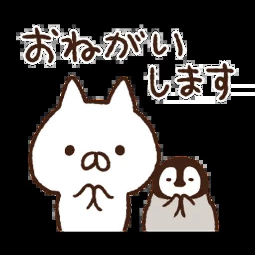 Nekopen mochi - Sticker 21