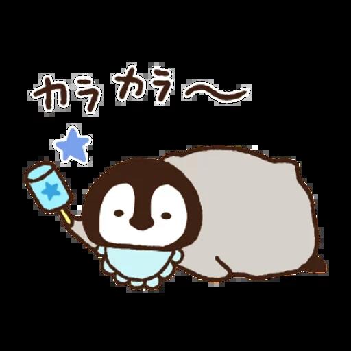 Nekopen mochi - Sticker 7