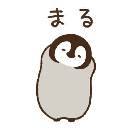 Nekopen mochi - Sticker 2