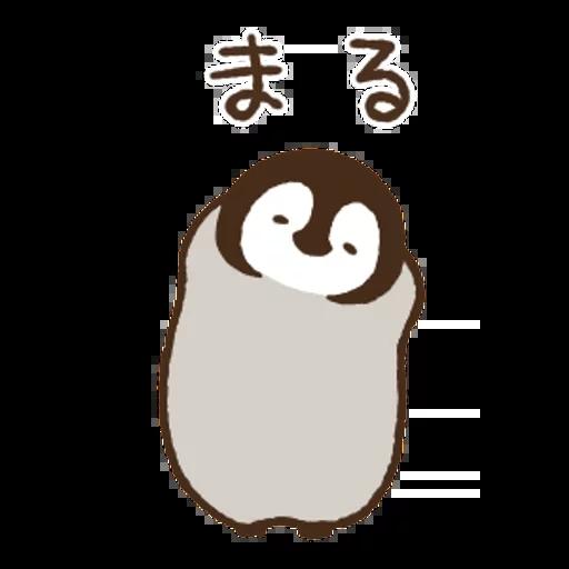 Nekopen mochi - Sticker 2