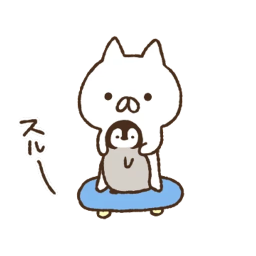 Nekopen mochi - Sticker 3