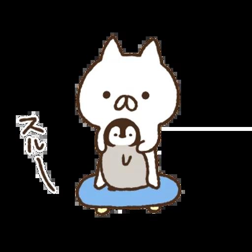Nekopen mochi - Sticker 3
