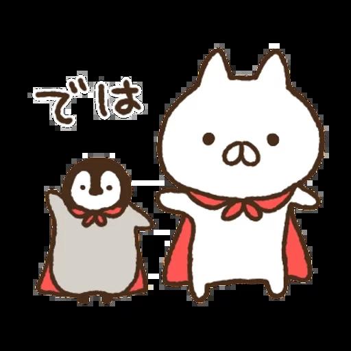 Nekopen mochi - Sticker 11