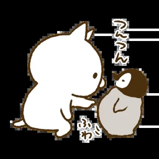 Nekopen mochi - Sticker 16