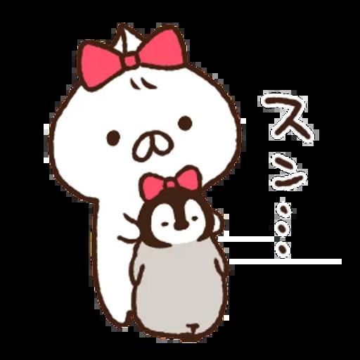Nekopen mochi - Sticker 22