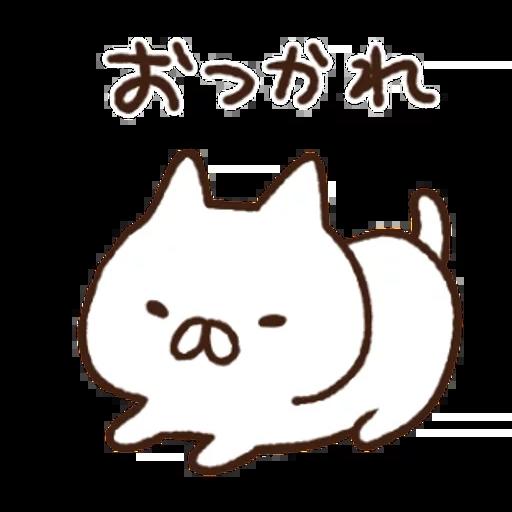 Nekopen mochi - Sticker 9