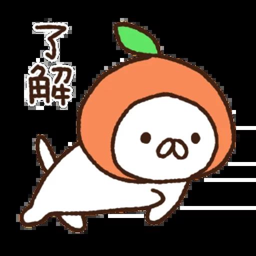 Nekopen mochi - Sticker 4