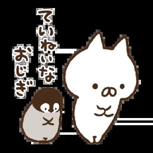 Nekopen mochi - Sticker 18