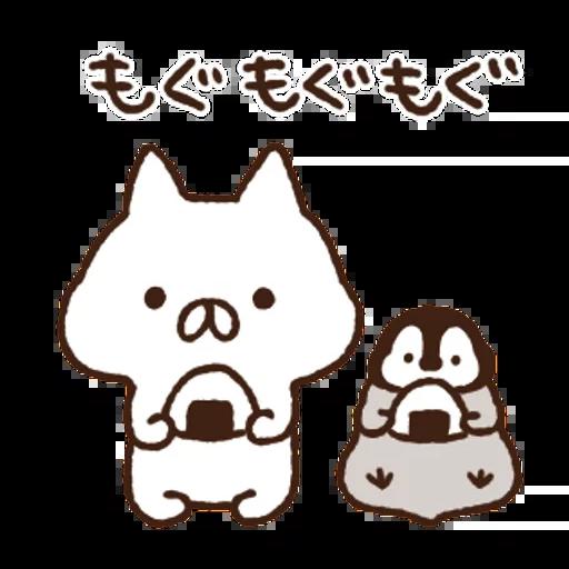 Nekopen mochi - Sticker 14