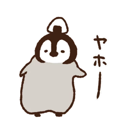 Nekopen mochi - Sticker 10