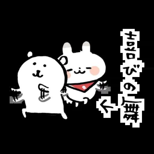 搞笑白熊3 - Sticker 13