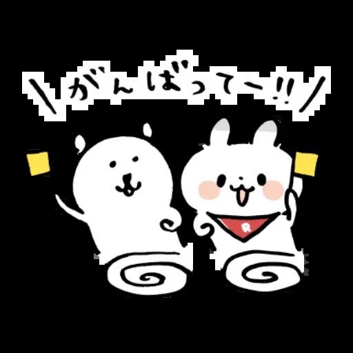 搞笑白熊3 - Sticker 24