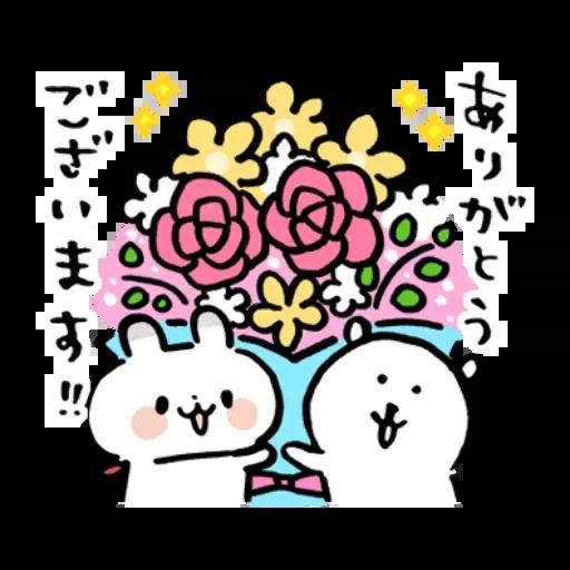 搞笑白熊3 - Sticker 22