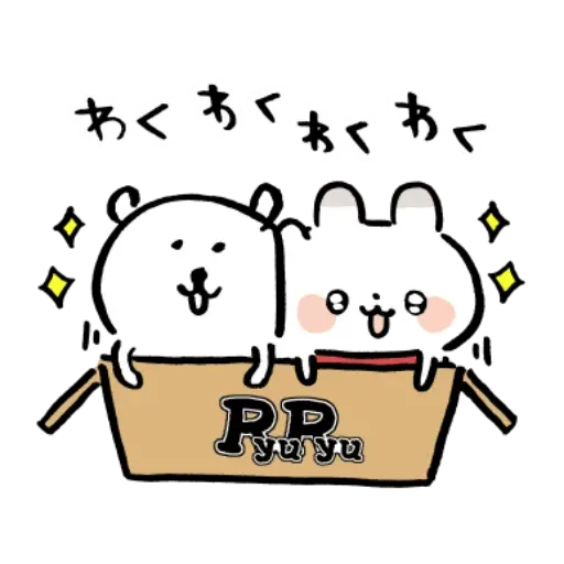 搞笑白熊3 - Sticker 16