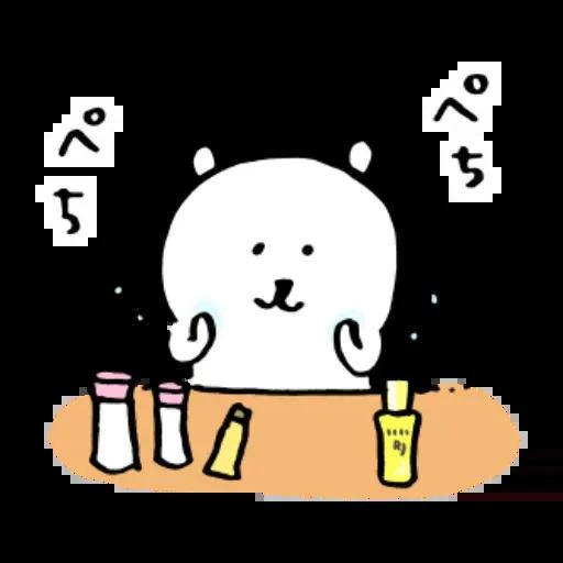 搞笑白熊3 - Sticker 8