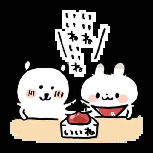 搞笑白熊3 - Sticker 19
