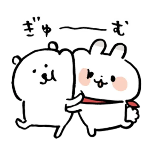 搞笑白熊3 - Sticker 14