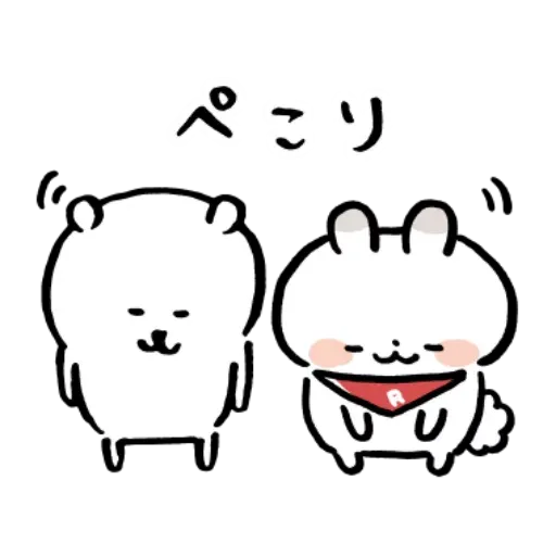 搞笑白熊3 - Sticker 25