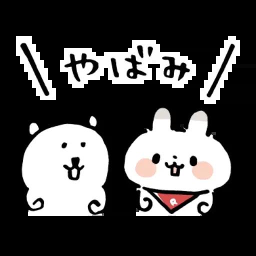 搞笑白熊3 - Sticker 21