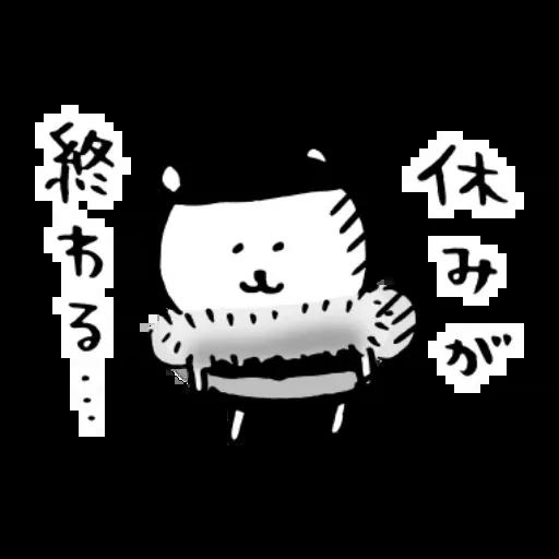 搞笑白熊3 - Sticker 4