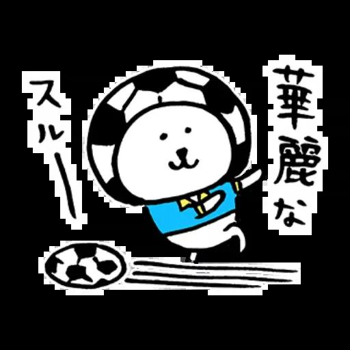 搞笑白熊3 - Sticker 26