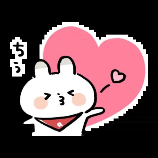 搞笑白熊3 - Sticker 17