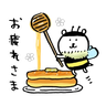 搞笑白熊3 - Tray Sticker