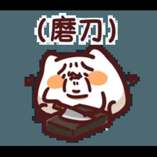 L.17 野生喵喵怪 (2) - Sticker 6