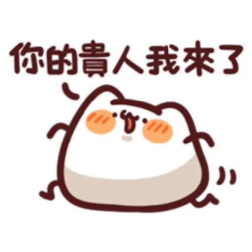 L.17 野生喵喵怪 (2) - Sticker 17