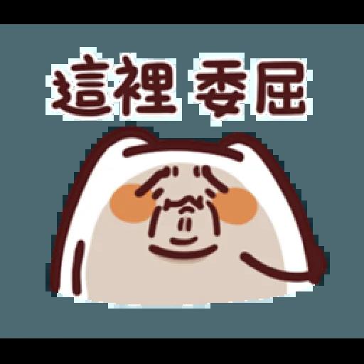 L.17 野生喵喵怪 (2) - Sticker 16