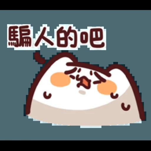 L.17 野生喵喵怪 (2) - Sticker 2