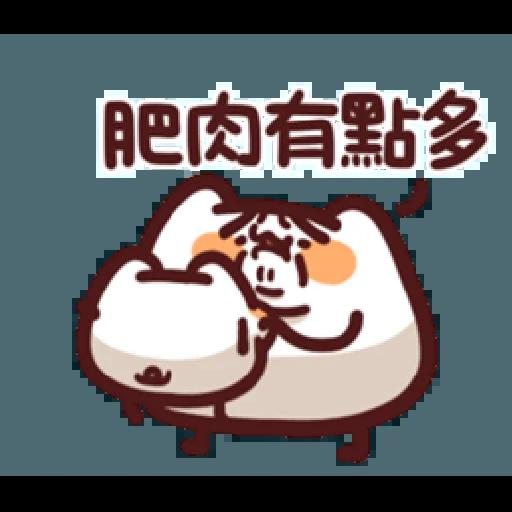 L.17 野生喵喵怪 (2) - Sticker 5