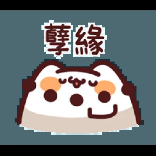 L.17 野生喵喵怪 (2) - Sticker 12
