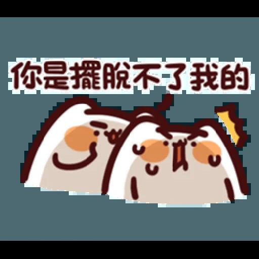 L.17 野生喵喵怪 (2) - Sticker 19