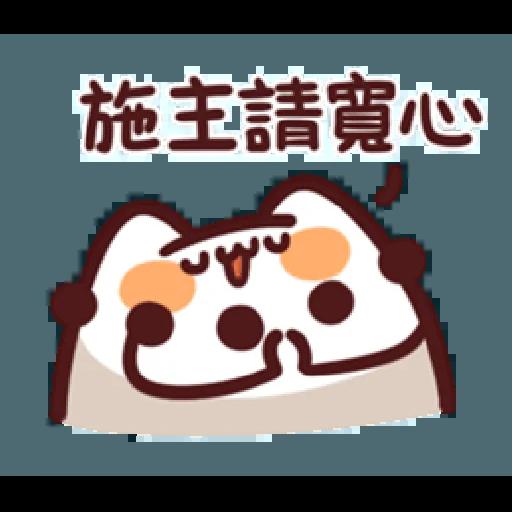 L.17 野生喵喵怪 (2) - Sticker 13