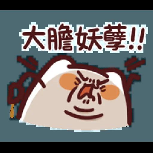 L.17 野生喵喵怪 (2) - Sticker 3