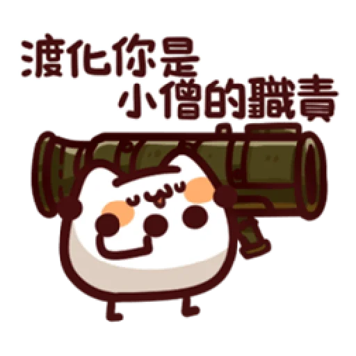 L.17 野生喵喵怪 (2) - Sticker 14
