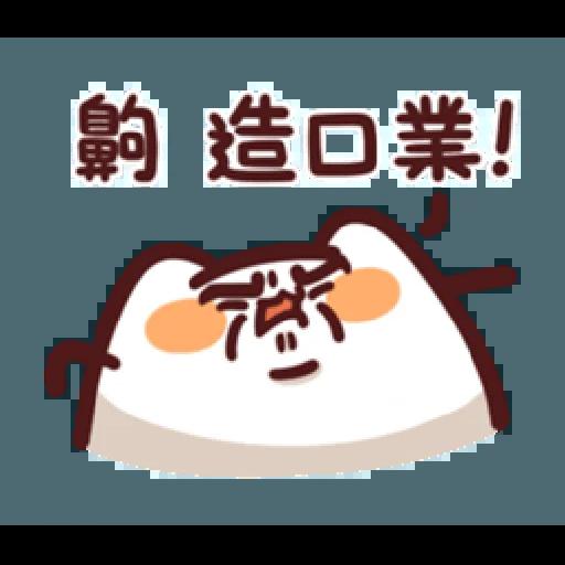 L.17 野生喵喵怪 (2) - Sticker 20