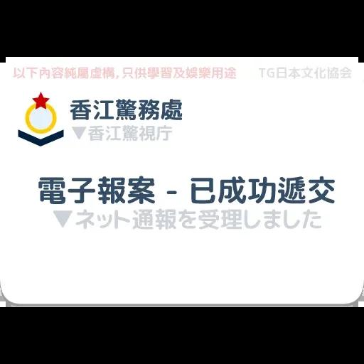 日文2 - Sticker 3