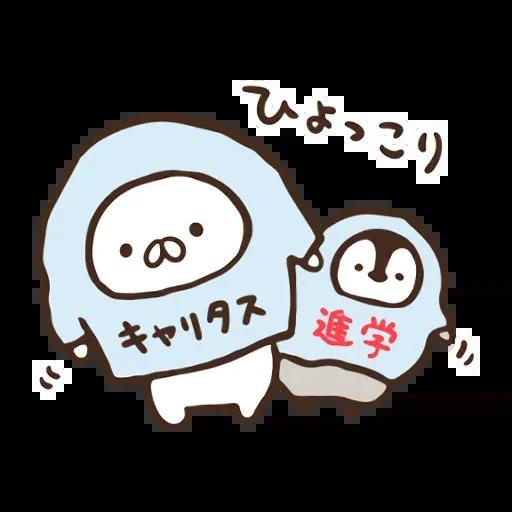 nekopen study - Sticker 1