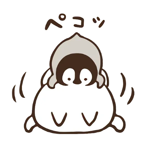 nekopen study - Sticker 3