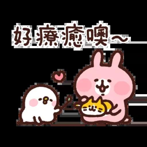 Kanahei 11 - Sticker 20