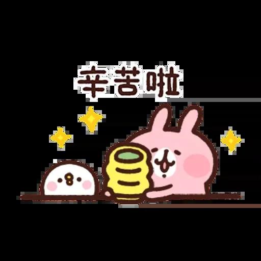 Kanahei 11 - Sticker 23